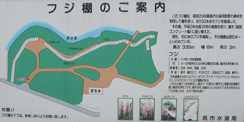 20040425-1.jpg