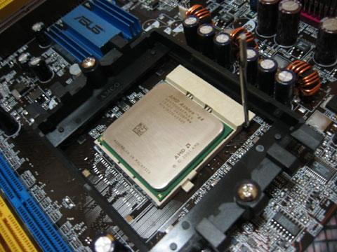 20040816-2.jpg