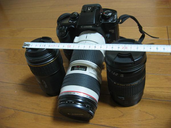20050131-1.jpg