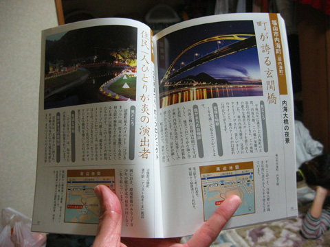 20050331-2.jpg
