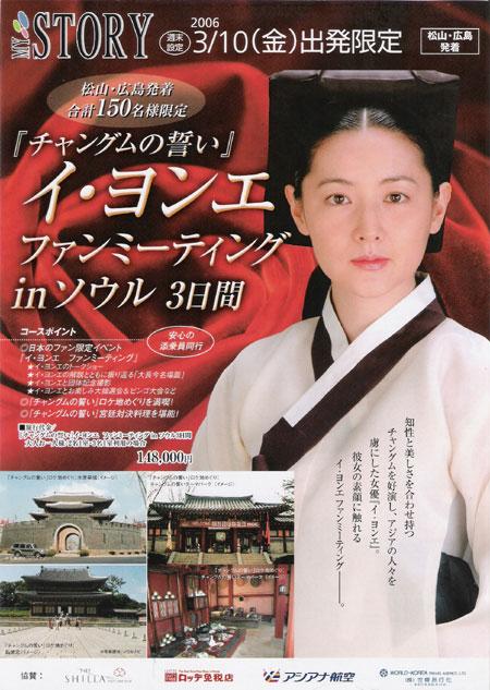 20060105-1.jpg