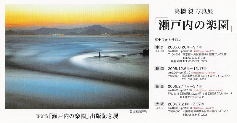 20060129-1.jpg