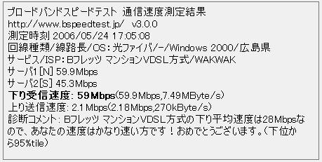 20060524-2.jpg