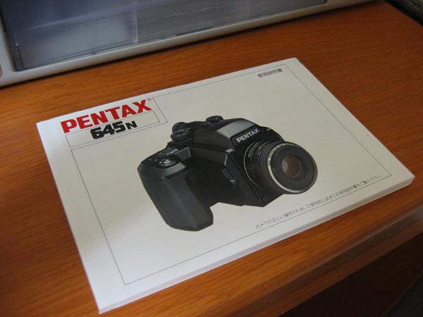20070310-2.jpg