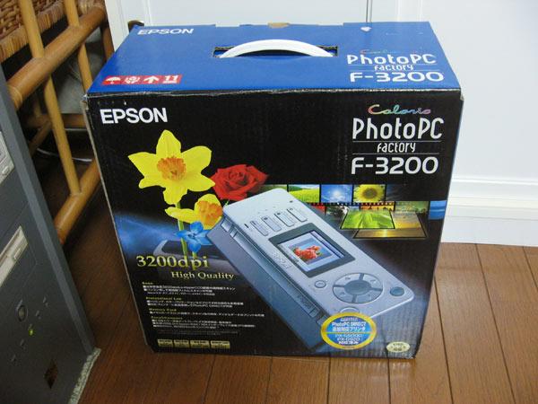 20070621-1.jpg