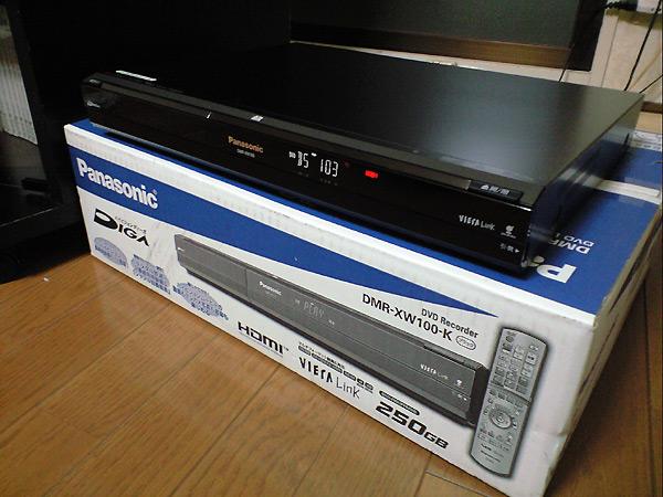 20071205-1.jpg