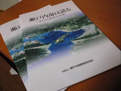 20080304-2.jpg