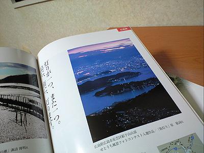 20080304-3.jpg