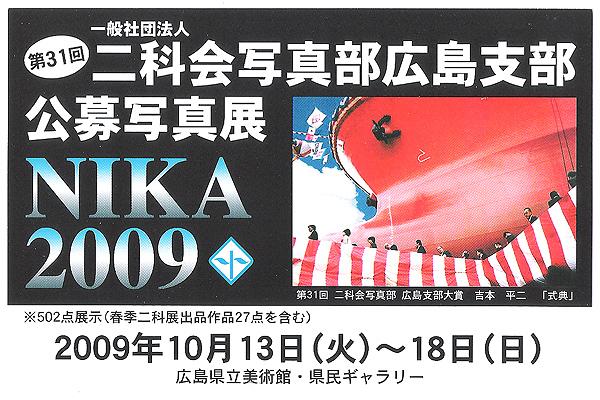 20090928-1.jpg