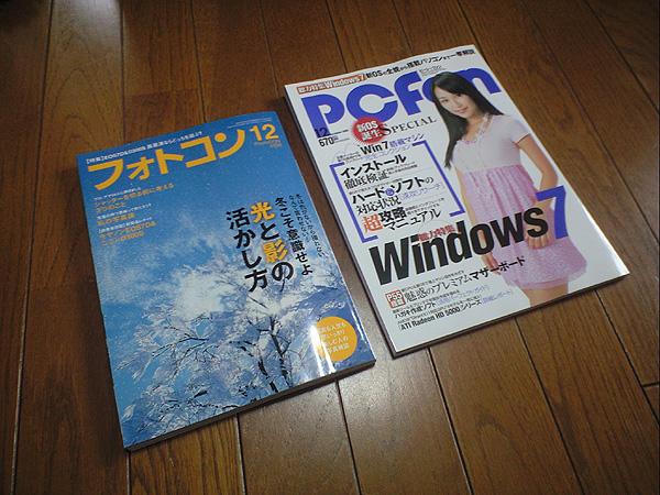 20091205-1.jpg