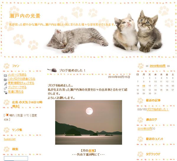 20100316-1.jpg