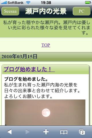 20100316-2.jpg